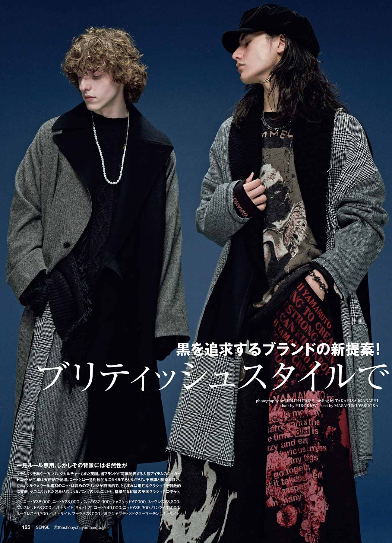 Etermin Tweed Panel Tielocken Coat