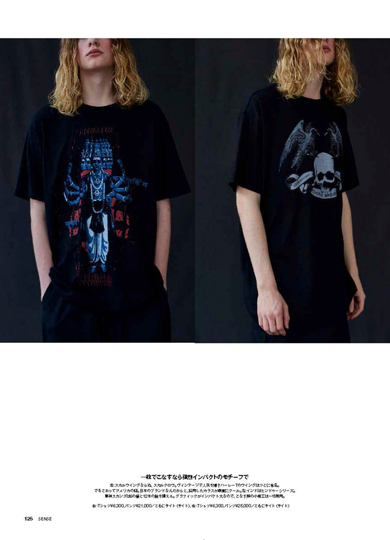 20/CottonJersey Hindu God Scanda T-Shirt