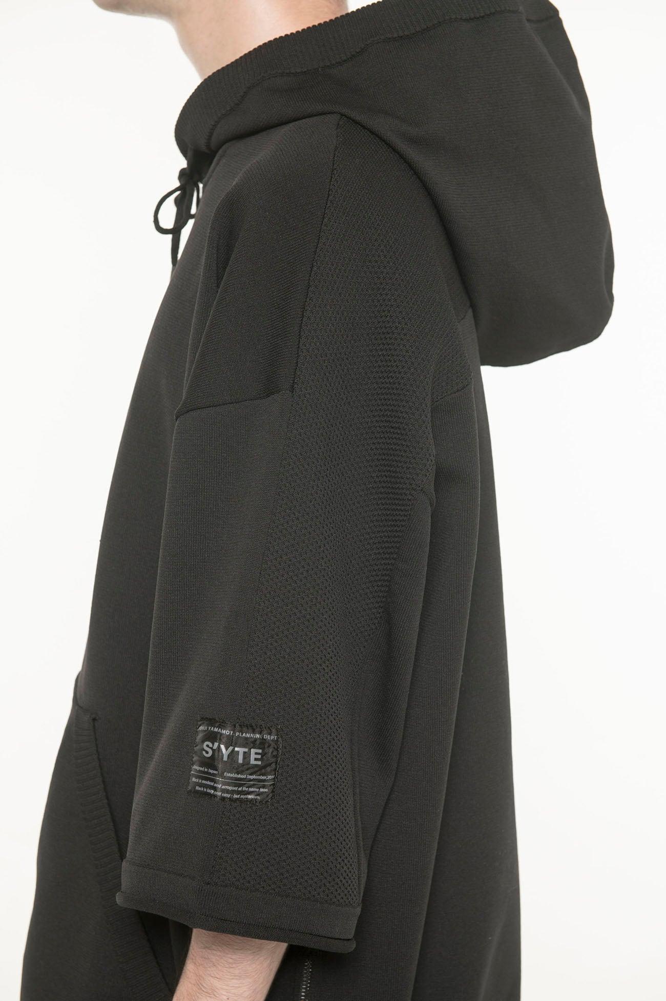 Yakusa Shorts Screaming Skull Sweat ssb-16037 dark grey chiné gris foncé