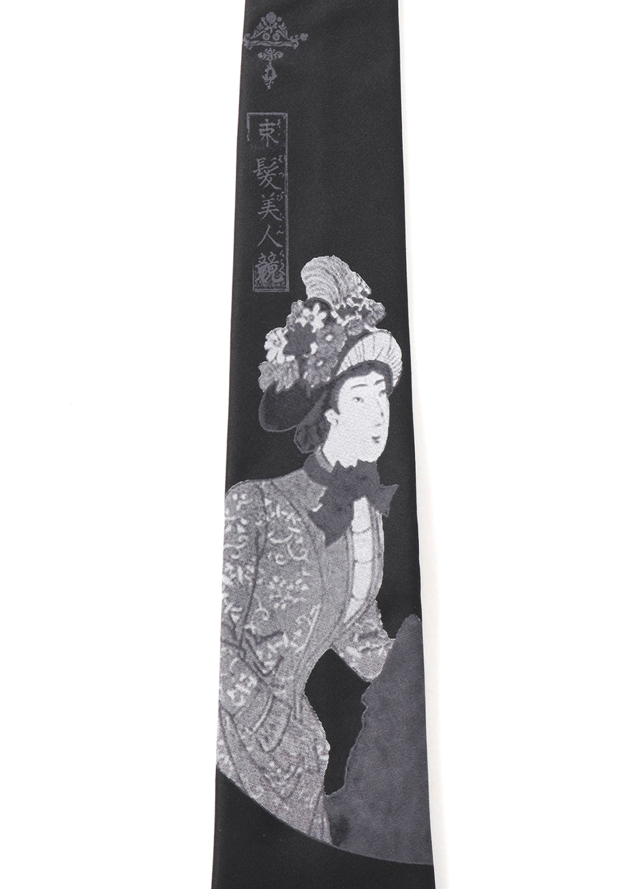 Silk Satin Rokumeikan Regular Tie
